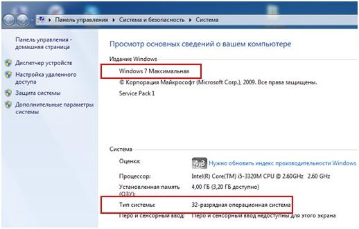 7 Zip для Windows 7