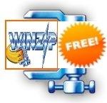 Как активировать WinZip бесплатно