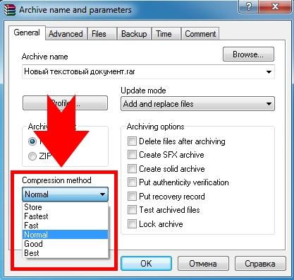 Как сжать файл в WinRAR