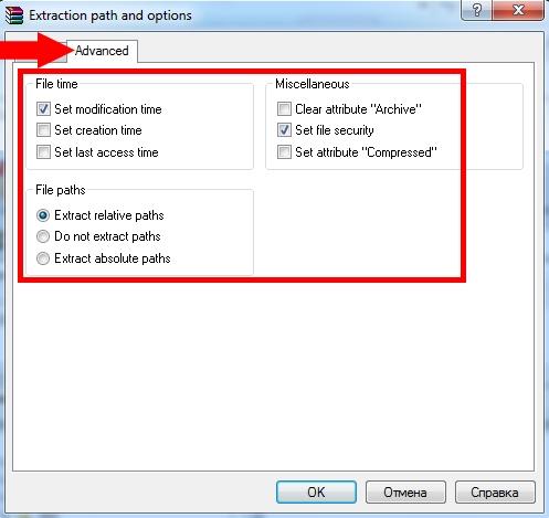 Как распаковать файл RAR