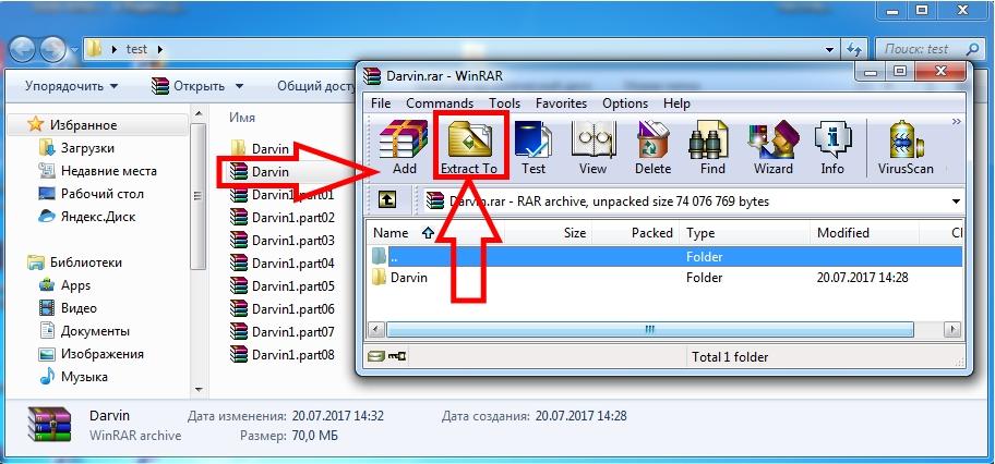 архиватор для распаковки архива exe ark msi pdf на мобильном телефоне