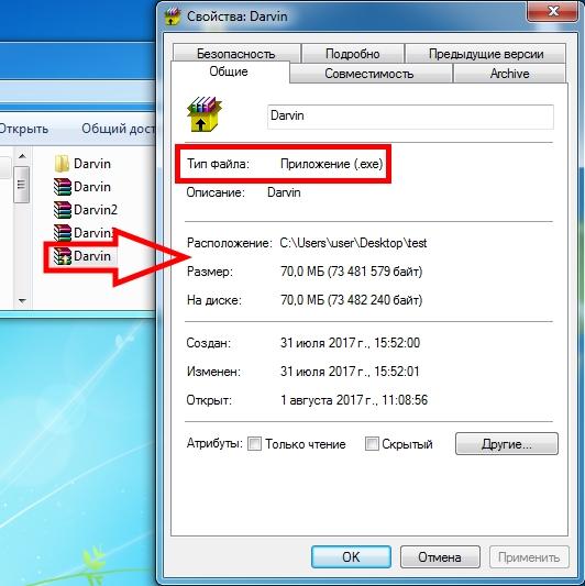 Как сделать самораспаковывающийся архив WinRAR
