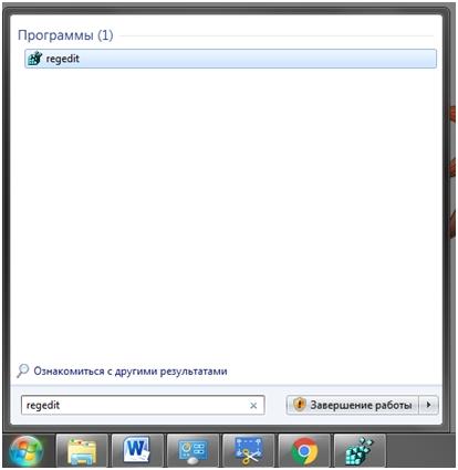 Как удалить WinRAR с компьютера